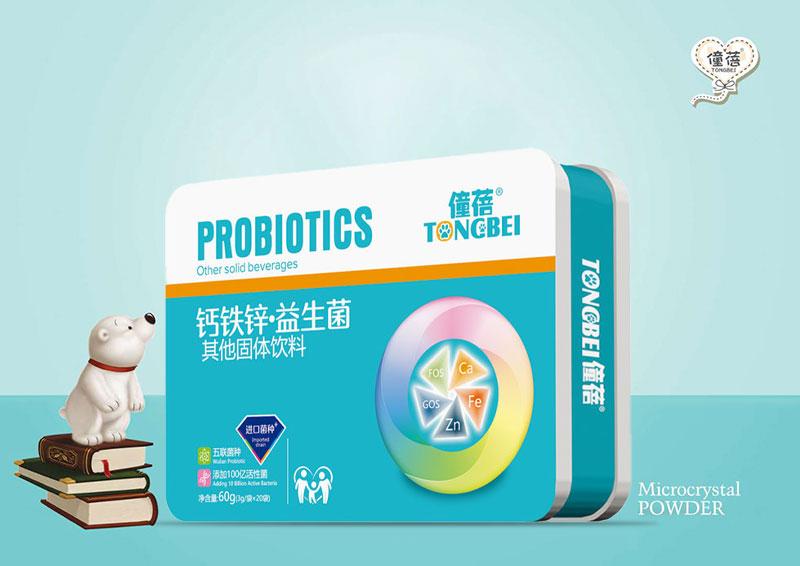 钙铁锌益生菌