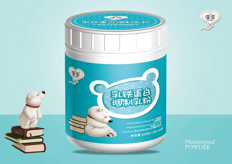 乳铁蛋白调制乳粉