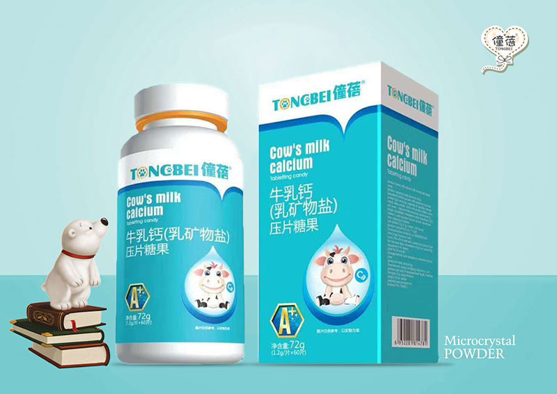 牛乳钙(乳矿物盐)压片糖果