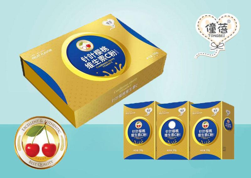 针叶樱桃维生素C粉固体饮料礼盒